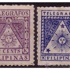 Sellos: FILIPINAS GOBIERNO REVOLUCIONARIO TELÉGRAFOS 1898, EDIFIL Nº 1 Y 2 * *. Lote 23858483