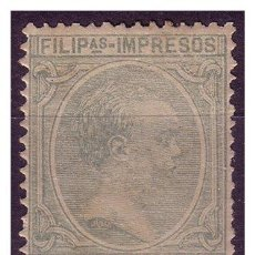 Sellos: FILIPINAS 1891 ALFONSO XIII, EDIFIL Nº 90 * CLAVE. Lote 23858726