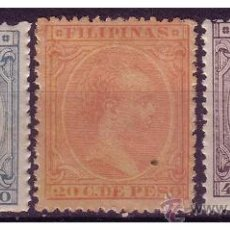 Sellos: FILIPINAS 1896 ALFONSO XIII, EDIFIL Nº 127 A 129 * *. Lote 23858886