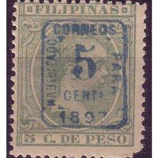 Sellos: FILIPINAS 1898 ALFONSO XIII HABILITADO, EDIFIL Nº 130B * *. Lote 23858961