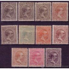 Sellos: FILIPINAS 1894 ALFONSO XIII, EDIFIL Nº 105 A 116, SIN 109 *. Lote 23859061