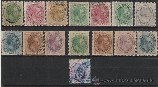 FILIPINAS GRAN LOTE DE SELLOS SOBRECARGADOS CON RECARGO DE CONSULADOS HABILITADOS DE LOS AÑOS 1880 (Sellos - España - Dependencias Postales - Filipinas)