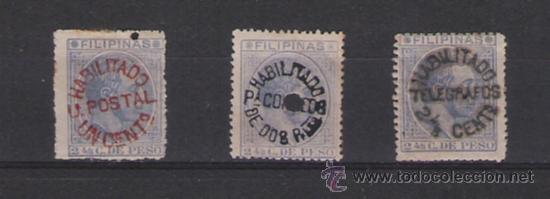 FILIPINAS SELLOS SOBRECARGADOS PARA TELEGRAFOS DE LOS AÑOS 1880 (Sellos - España - Dependencias Postales - Filipinas)