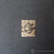 Sellos: FILIPINAS,1864,EDIFIL 20MH,ISABEL II,HABILITADO PARA LA NACION,NUEVO CON GOMA Y SEÑAL FIJASELLOS. Lote 24279138