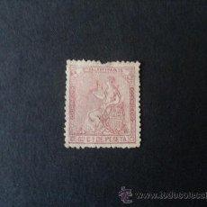 Sellos: FILIPINAS,1874,EDIFIL 32,ALEGORIA DE ESPAÑA,NUEVO CON GOMA Y SEÑAL DE FIJASELLOS. Lote 24298989