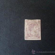 Sellos: FILIPINAS 1878-1879,EDIFIL 43S,ALFONSO XII,NUEVO SIN GOMA. Lote 24299487