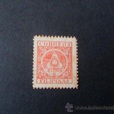 Sellos: FILIPINAS,1898-99,EDIFIL 4,GOBIERNO REVOLUCIONARIO,NUEVO SIN GOMA. Lote 24341206
