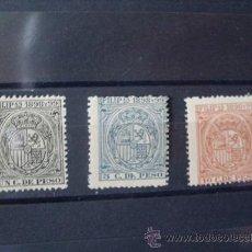 Sellos: FILIPINAS,1898-99,FISCALES,SELLOS IMPUESTOS,NUEVOS CON GOMA Y SIN FIJASELLOS. Lote 24362131