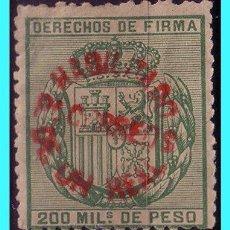 Sellos: FILIPINAS 1881 TIPOS DIVERSOS HABILITADOS, TIPO V EDIFIL Nº 66AI *. Lote 25504026