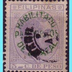 Francobolli: FILIPINAS 1881 TIPOS DIVERSOS HABILITADOS, EDIFIL 66P (O). Lote 27559280