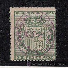 Sellos: ,FILIPINAS FISCAL CATALOGO FORBIN RECIBOS Y CUENTAS 6 SIN GOMA, SOBRECARGADO HABILITADO, . Lote 27813151