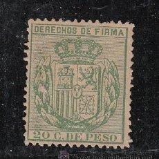 Sellos: ,FILIPINAS FISCAL CATALOGO FORBIN DERECHOS DE FIRMA 40 SIN GOMA, . Lote 27813180