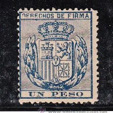 Sellos: ,FILIPINAS FISCAL CATALOGO FORBIN DERECHOS DE FIRMA 25 SIN GOMA, . Lote 27823278