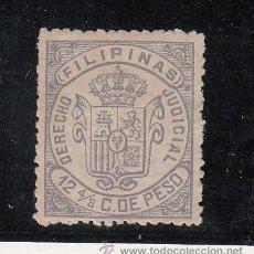 Sellos: ,FILIPINAS FISCAL CATALOGO FORBIN DERECHO JUDICIAL 16 SIN GOMA,. Lote 27823317
