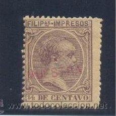 Sellos: FILIPINAS. Lote 27819771