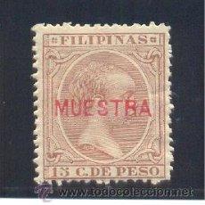 Sellos: FILIPINAS. Lote 27821464