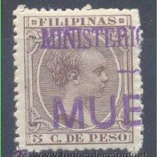 Sellos: EDIFIL 124M MINISTERIO DE ULTRAMAR MUESTRA. Lote 27870415
