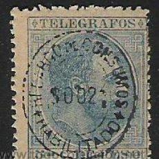 Sellos: 255-SELLO ALFONSO XII FILIPINAS TELEGRAFOS ESPAÑA HABILITADO FISCAL 5 CENTAVOS SOBRECARGA.. Lote 27872009