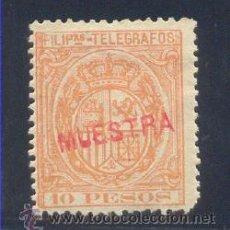 Sellos: FILIPINAS. EDIFILTL47M . Lote 27887362