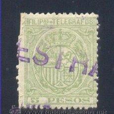 "Sellos: FILIPINAS. EDIFIL TL 57M ""MUESTRA"". Lote 27888111"