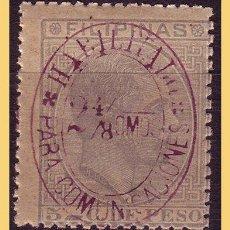 Sellos: FILIPINAS 1888 SELLOS ANTERIORES HABILITADOS, EDIFIL Nº 75F * * . Lote 28464402