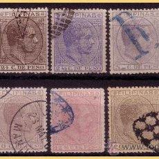 Sellos: FILIPINAS 1880 ALFONSO XII, EDIFIL Nº 57 A 66 (O). Lote 28464605