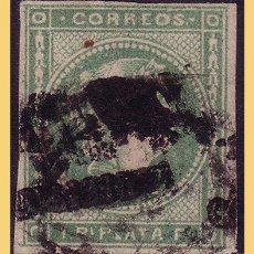 Sellos: FILIPINAS 1863 ISABEL II, EDIFIL Nº 16 (O). Lote 28465336