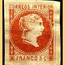 Sellos: FILIPINAS 1862 ISABEL II, EDIFIL Nº 10 (*). Lote 28551007