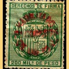 Sellos: FILIPINAS 1881 ALFONSO XII, TIPO VI, EDIFIL Nº 66AI * . Lote 28556147