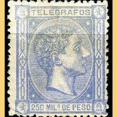 Sellos: FILIPINAS TELÉGRAFOS 1876 ALFONSO XII, EDIFIL Nº 3 (*). Lote 28571087