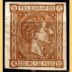 Sellos: FILIPINAS TELÉGRAFOS 1876 ALFONSO XII, EDIFIL Nº 2S * MARQUILLADO. Lote 28571134