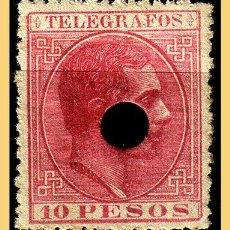 Sellos: FILIPINAS TELÉGRAFOS 1880 ALFONSO XII, EDIFIL Nº 8 (O). Lote 28571199