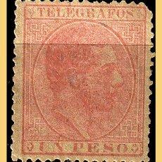 Sellos: FILIPINAS TELÉGRAFOS 1888 ALFONSO XII, EDIFIL Nº 18 (*). Lote 28571928