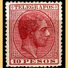 Sellos: FILIPINAS TELÉGRAFOS 1880 ALFONSO XII, EDIFIL Nº 8 * * SUPERLUJO. Lote 28571998