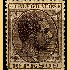 Sellos: FILIPINAS TELÉGRAFOS 1886 ALFONSO XII, EDIFIL Nº 24 * . Lote 28572001