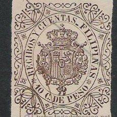 Sellos: 0211-SELLO CLASICO FILIPINAS ESPAÑOLAS 10 CENTIMOS GRAN FORMATO FISCAL.COLONIAS EN ULTRAMAR CLASICO. Lote 26981175