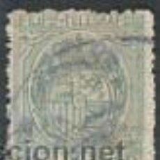 Sellos: 887-SELLO CLASICO FILIPINAS COLONIA DE ESPAÑA TELEGRAFOS 1896.Nº60,PHILIPPINES. Lote 30574890