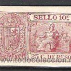 Sellos: 0123- FILIPINAS SELLO FISCAL COLONIA ESPAÑA SIGLO XIX FISCALES REVENUE,GRAN SELLO,NUEVO **25 CENT . Lote 31872660