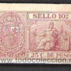 Sellos: 2061- FILIPINAS SELLO FISCAL COLONIA ESPAÑA SIGLO XIX FISCALES REVENUE,GRAN SELLO,NUEVO **25 CENT . Lote 31872673