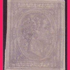 Francobolli: FILIPINAS 1878 ALFONSO XII MACULATURA EDIFIL Nº 44S (*). Lote 32196003