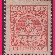 Sellos: FILIPINAS 1898 CORREO INSURRECTO, EDIFIL Nº 4 * * VARIEDAD. Lote 32198387