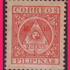 Sellos: FILIPINAS 1898 CORREO INSURRETO EDIFIL Nº 4 * * VARIEDAD. Lote 32206375