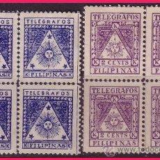 Sellos: FILIPINAS TELÉGRAFOS 1898 CORREO INSURRETO B4 EDIFIL Nº 1 Y 2 * * . Lote 32206976