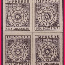 Selos: FILIPINAS 1898 CORREO INSURRECTO, B4 EDIFIL Nº 1S * *. Lote 32232105