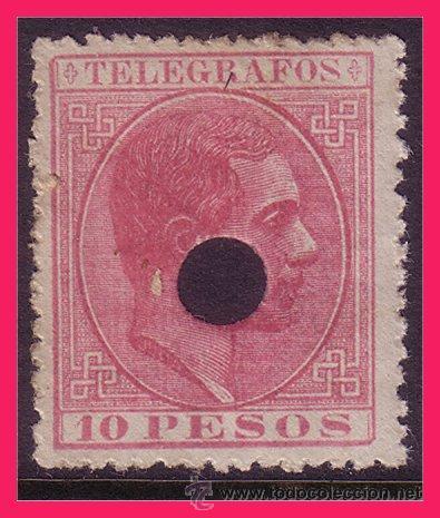 FILIPINAS TELÉGRAFOS 1880 ALFONSO XII, EDIFIL Nº 8 (O) (Sellos - España - Dependencias Postales - Filipinas)