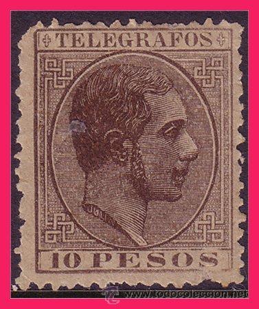 FILIPINAS TELÉGRAFOS 1880 ALFONSO XII, EDIFIL Nº 24 * (Sellos - España - Dependencias Postales - Filipinas)
