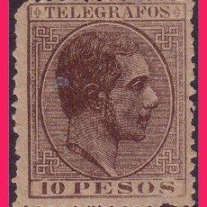 Sellos: FILIPINAS TELÉGRAFOS 1880 ALFONSO XII, EDIFIL Nº 24 *. Lote 32279412