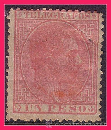 FILIPINAS TELÉGRAFOS 1880 ALFONSO XII, EDIFIL Nº 18 * (Sellos - España - Dependencias Postales - Filipinas)
