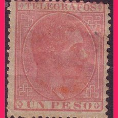 Sellos: FILIPINAS TELÉGRAFOS 1880 ALFONSO XII, EDIFIL Nº 18 *. Lote 32279432