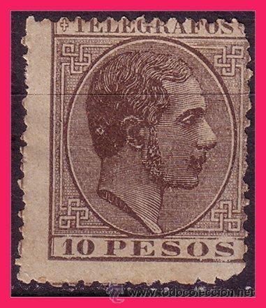 FILIPINAS TELÉGRAFOS 1886 ALFONSO XII EDIFIL Nº 24 * (Sellos - España - Dependencias Postales - Filipinas)